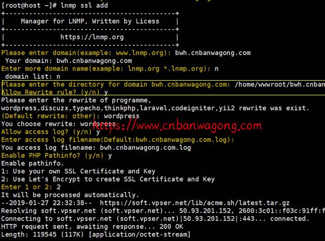 LNMP后补安装SSL