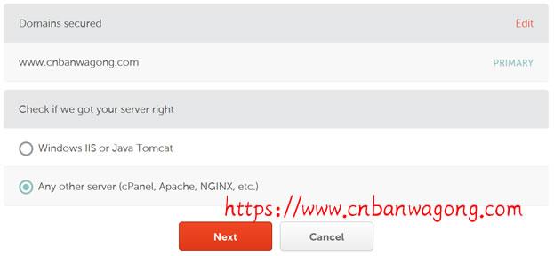 选择SSL证书应用的环境