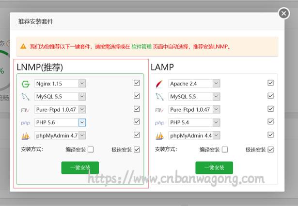 宝塔面板客户端配置WEB管理面板