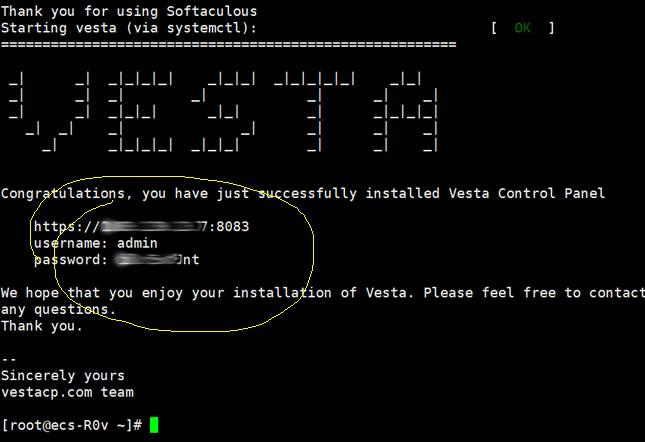 VestaCP面板安装完毕和登录