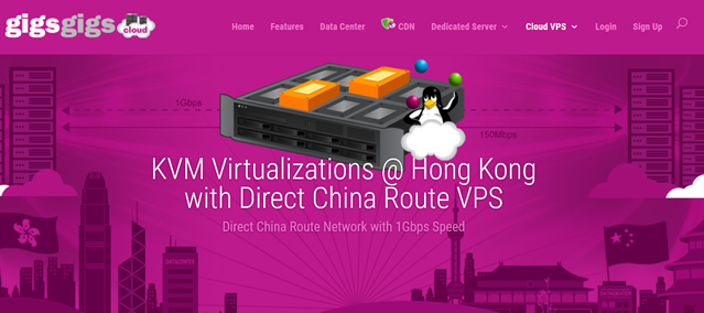 GigsGigsCloud便宜香港服务器 - E3 16GB内存 1TB硬盘 PCCW线路100Mbps端口