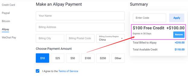 Vultr 2020年新年优惠 新注册Vultr账户赠送100美金
