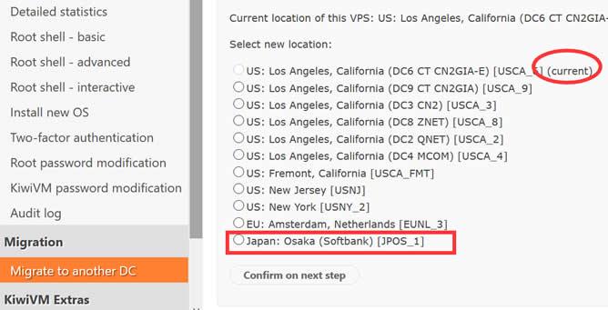 搬瓦工洛杉矶DC6机房更换到日本CN2 GIA机房(搬瓦工更换机房流程)