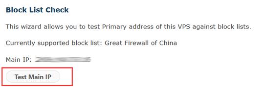 正确有效方法检查搬瓦工VPS主机IP是否被封(BLOCKED)的方法