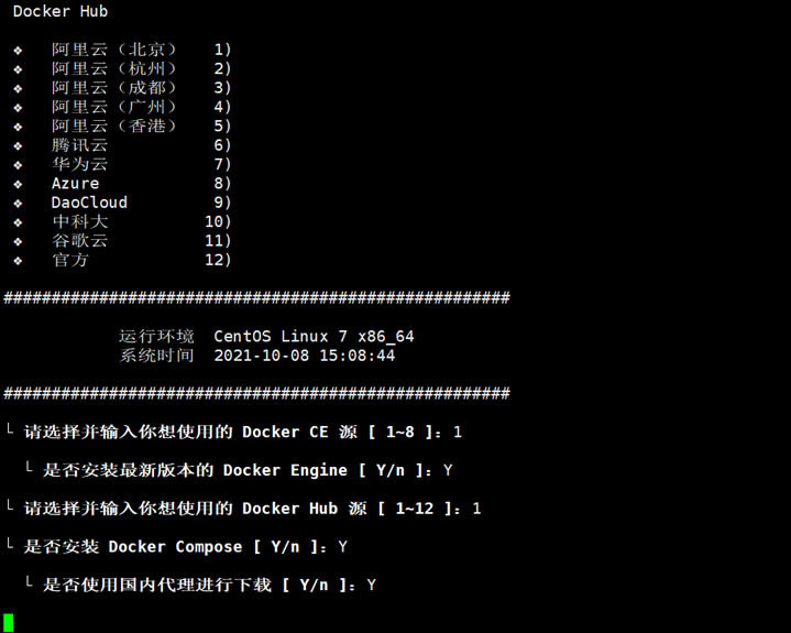 CentOS/Debian/Ubuntu一键快速安装Docker CE创建容器部署环境