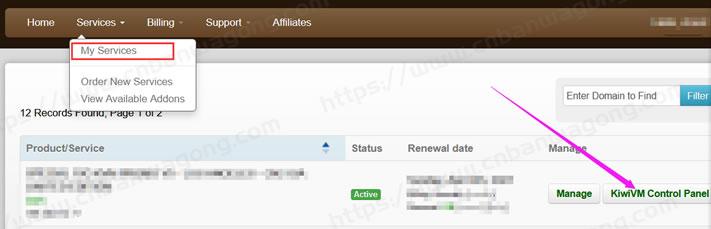 搬瓦工购买后如何使用?查看搬瓦工IP、端口、密码利用SSH工具登录